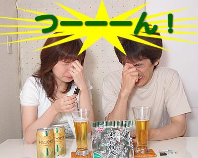 ヒローナ夫婦わさび鉄火ツーン!
